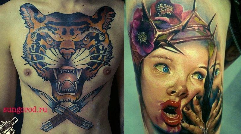 Moscow International Tattoo Week