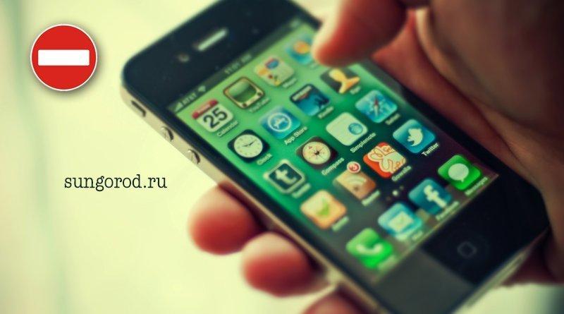 Роскомнадзор предложил блокировать пиратский контент в Смартфонах