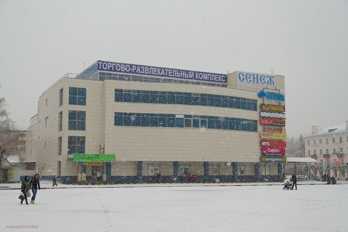 зимний скейт фото
