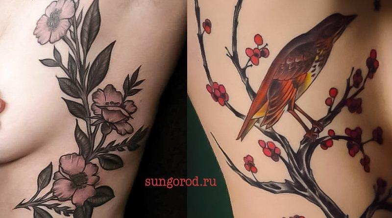 20-ка Отличных татуировок на боку